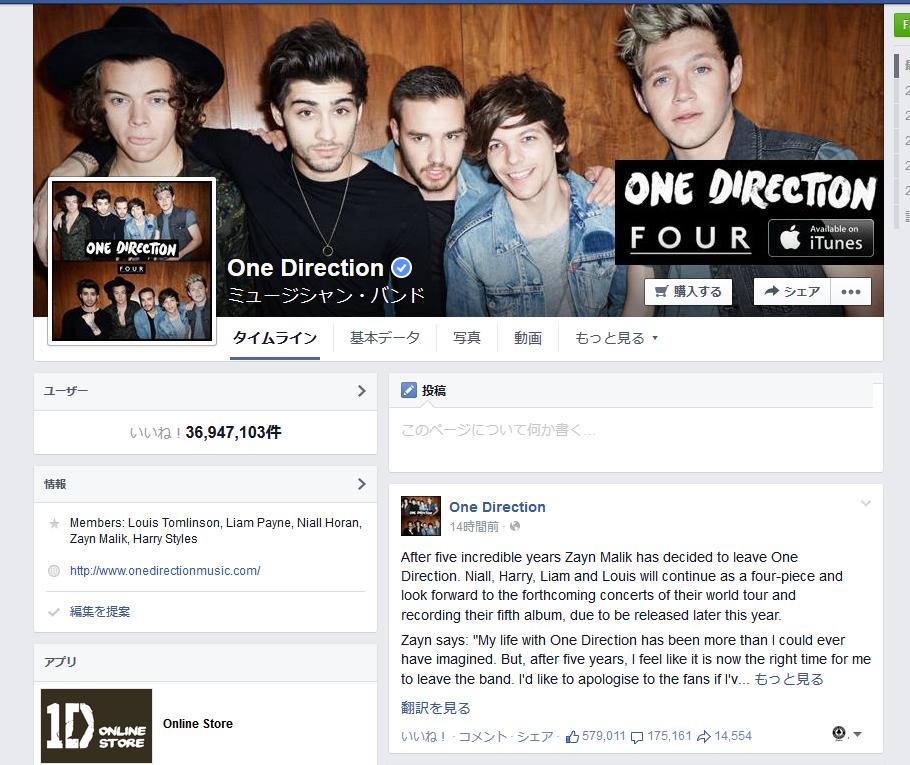 1d facebook